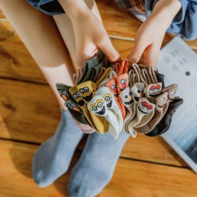 귀여운 자수 뒷꿈치 포인트 캐릭터 발목양말