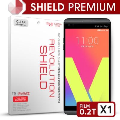 [프로텍트엠] 레볼루션쉴드 프리미엄팩 전신보호방탄필름+액정보호필름 LG V20 F800