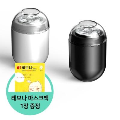 디셈 전동 전기 미니면도기 DUS-01 휴대용 [사은품]
