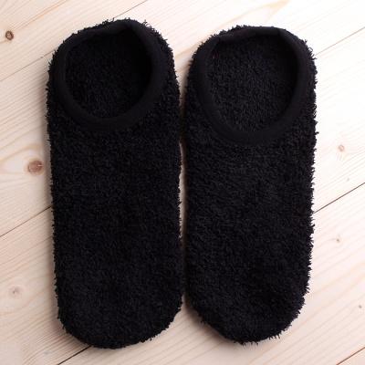미끄럼방지 발목 수면 양말 / 보온 수면양말