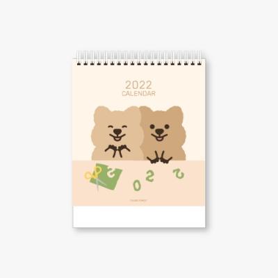 2022 영이의숲 다이어리 & 캘린더