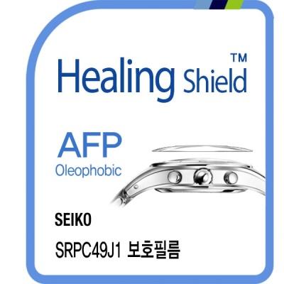 세이코 SRPC49J1 AFP 올레포빅 시계액정보호필름 2매