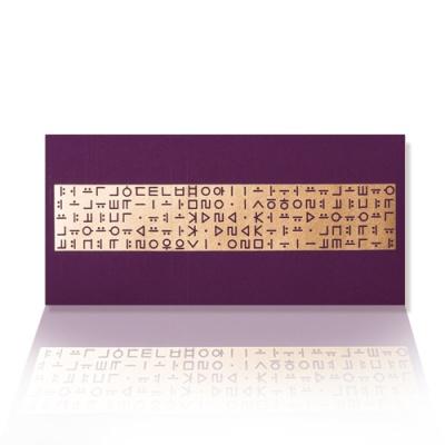 가하 자음모음C 금펄 가지 가로형 우편봉투