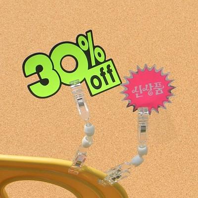 상품 상세설명,가격표시는 POP 카드클립으로-Union PLUS 쇼클립 양쪽집게(중) 2개입 2221
