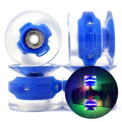[NIEL]니엘 자체전력 발광바퀴 LED WHEEL - BLUE(4ea)