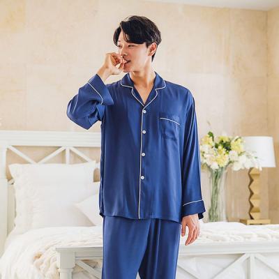 [쿠비카]스트레치사 파이핑 포인트 남성잠옷 M047