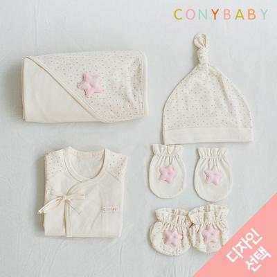 [CONY]오가닉반짝반짝 탄생5종세트 택1