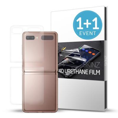 스킨즈 갤럭시Z플립 5G 우레탄 풀커버 외부 필름 2매