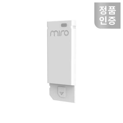 완벽세척 미로 MIRO-NR08 MiroT WiFi 무료증정