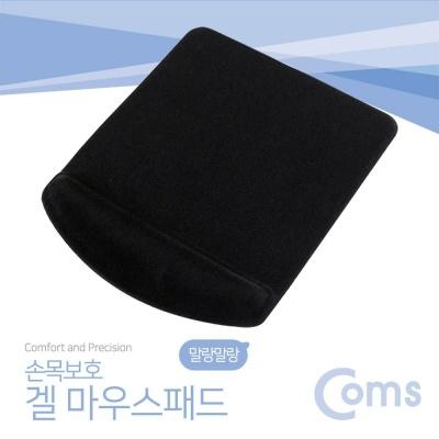 Coms 마우스 패드 (손목보호형) 사각형 검정