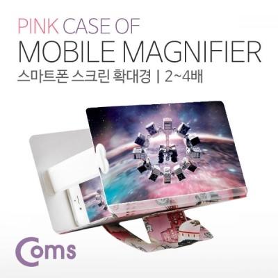 Coms 스마트폰 확대경 2 4배 (핑크 일러스트)