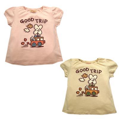 행복한 여행 티셔츠 2종 (6개월-4세) 201185