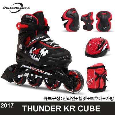 (RB) 2017 썬더KR 큐브세트 (헬멧+보호대+가방)