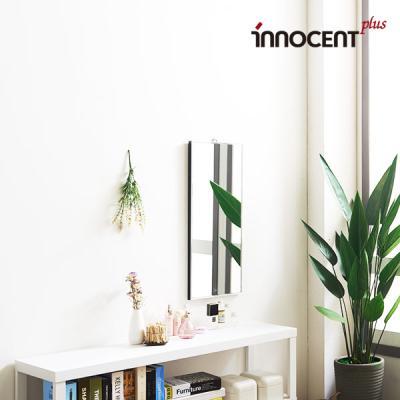 [이노센트] 샤샤 벽걸이 거울(대)