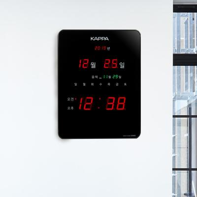 카파 D3850 고휘도 슈퍼 RED LED 디지털벽시계 블랙