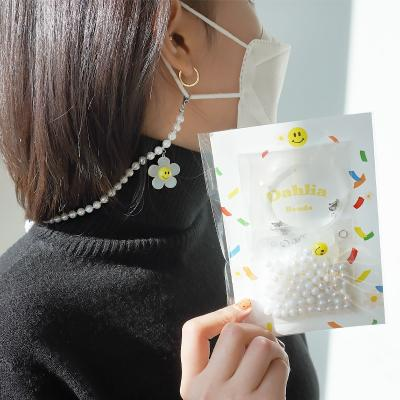 Dahlia 오로라 비즈 마스크 스트랩 목걸이 DIY KIT