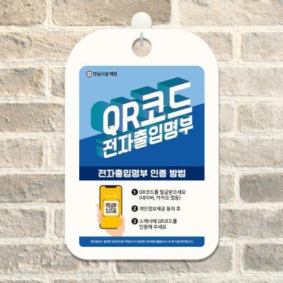 카페 식당 마스크 안내문 안내판 표지판 제작 CHA091