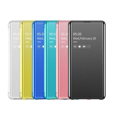 갤럭시s20 플러스 울트라 5G 글로우 뷰 플립 폰케이스
