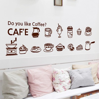 ijs230-카페 아이콘-커피좋아해?