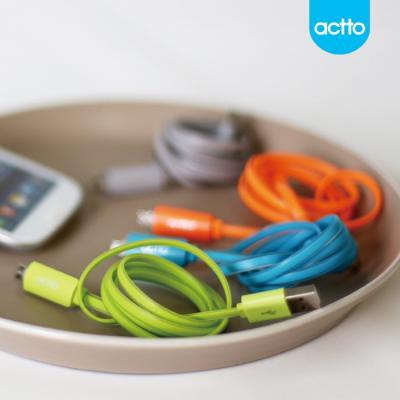 ACTTO 엑토 빔충전데이터케이블 USB-14