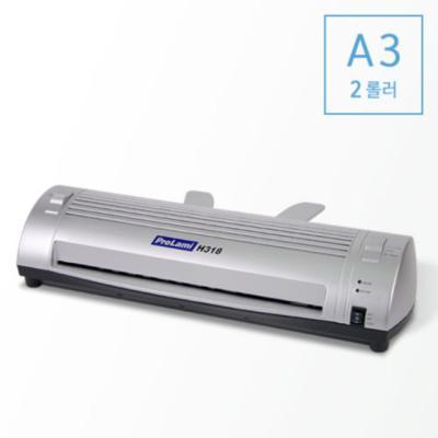 [카피어랜드] A3코팅기 H-318/코팅지100매 증정