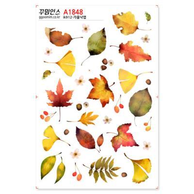 A1848-꾸밈인스스티커_가을낙엽