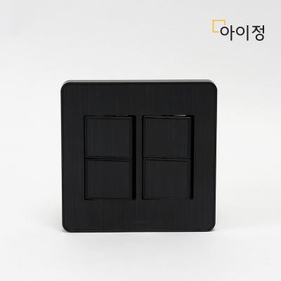 하이콘 블랙 4구 전등 스위치커버(1로)