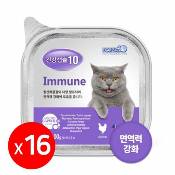포르자 건강캡슐10 immune 고양이주식캔 1box 16개
