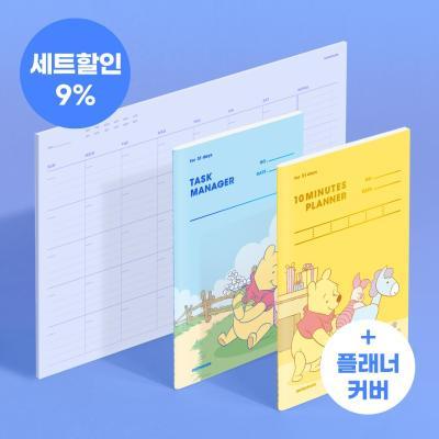 개학 D-31 3종 SET 라이브기념★10%세일