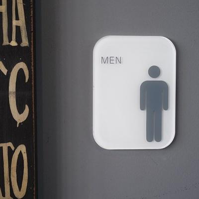 화장실표지판 화장실표시 화장실문구 표찰 Big