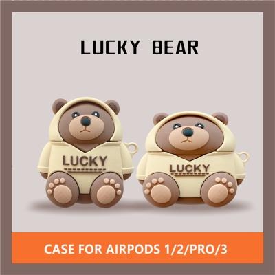 에어팟 1/2/프로 귀여운 곰돌이 캐릭터 실리콘 케이스