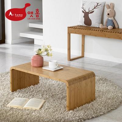 앳홈 대나무 원목 코보 테이블