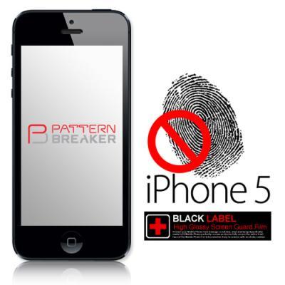 PB正品 아이폰5전용 AFP 고투명 액정필름