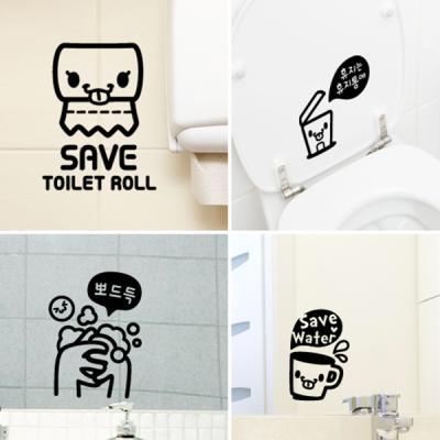 메롱친구들 욕실SET / 포인트스티커 화장실스티커