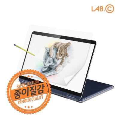 랩씨 노트북 펜S 13형 종이질감 스케치 필름