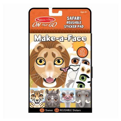 사파리 동물 얼굴 스티커세트