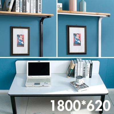 재택근무 원격수업 필수템 원목 선반형 좌식 책상1800