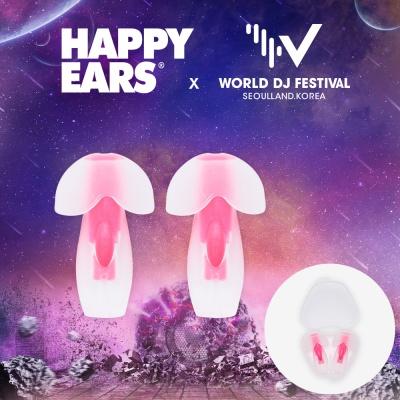 HAPPY EARS WDF EDITION 이어플러그 백색소음 M