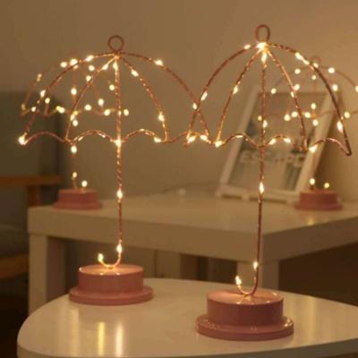 핑블리 로맨틱 LED 스탠드조명