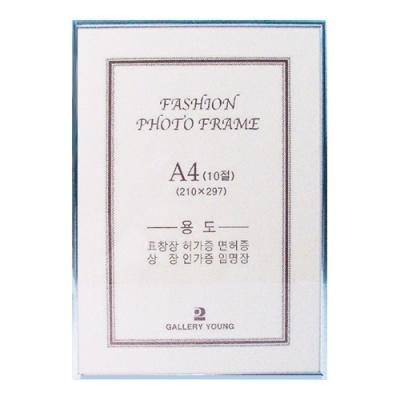 [대영산업] 알루미늄액자A3 (은색) [개/1] 96880