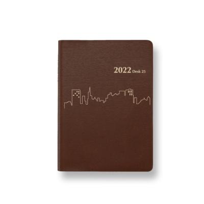 양지사 데스크/25/2022