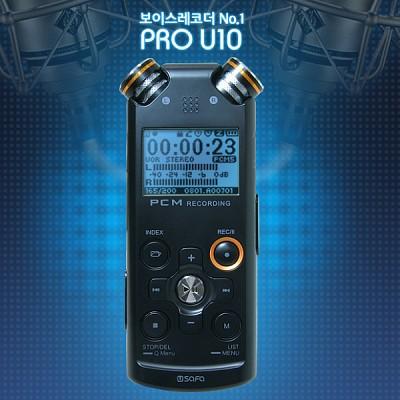 idam★보이스레코더★녹음기PRO U11(8G)PCM3/D입체녹음/학습용+고감도핀마이크/전화녹음이어마이크제공