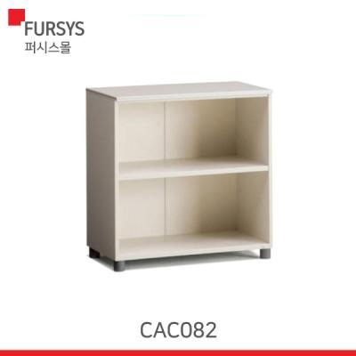 (CAC082) 퍼시스책장/FX-1 2단오픈캐비닛(W800)