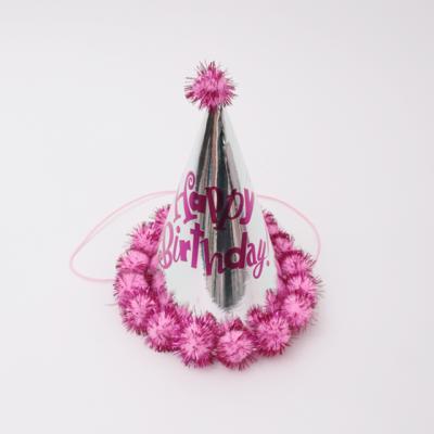 은박 솜방울 고깔모자 (핑크)