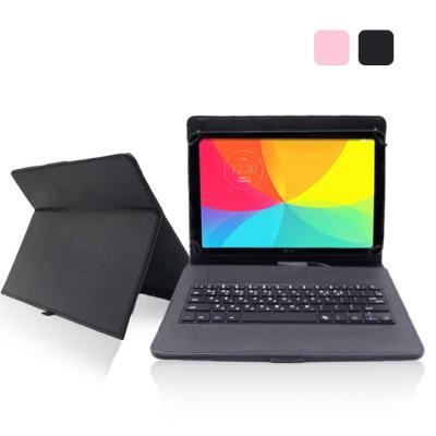 G패드2 10.1 (V940) IK 키보드케이스