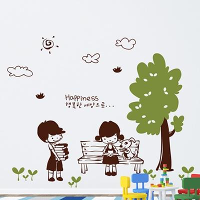 ijs468-행복한 세상_책읽기