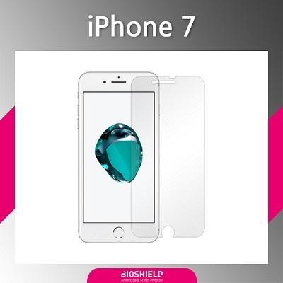 애플 아이폰7 지문방지 항균 액정보호필름