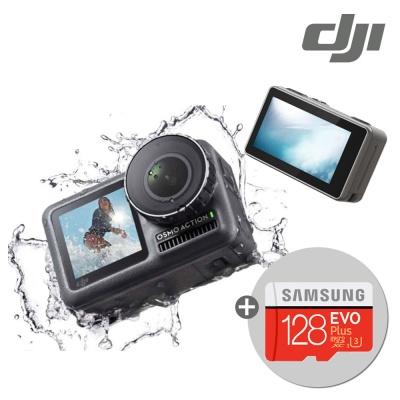 DJI 오즈모 액션 +128GB(4K) 메모리