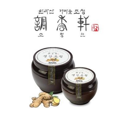 [조향헌] 청정제주 전통방식 생강 조청 500g