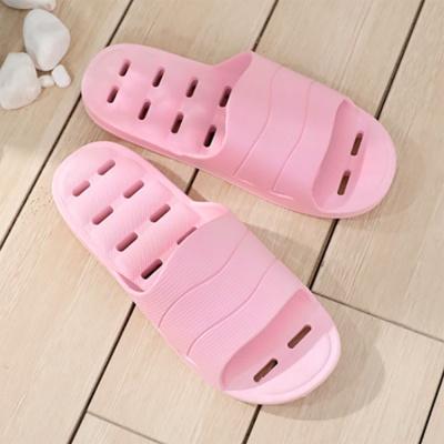 물결 여성용 욕실화(핑크) (240mm)